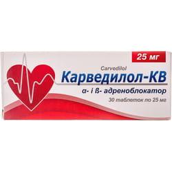 Карведилол-КВ табл. 25мг №30