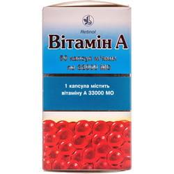 Витамин А капс. мягкие 33000 МЕ №50
