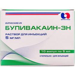 Бупивакаин-ЗН р-р д/ин. 5мг/мл амп. 5мл №10