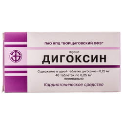 Дигоксин табл. 0,25мг №40