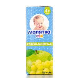 Сок фруктовый детский Малятко яблочно-виноградный осветленный 200 мл
