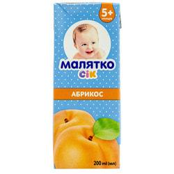 Сок фруктовый детский Малятко Абрикосовый с мякотью 200 мл