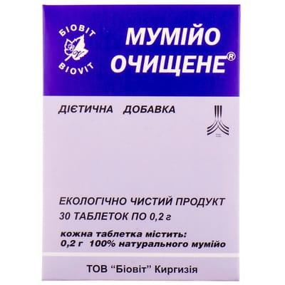 Таблетки общеукрепляющие Мумиё очищенное Биовит блистер 30 шт