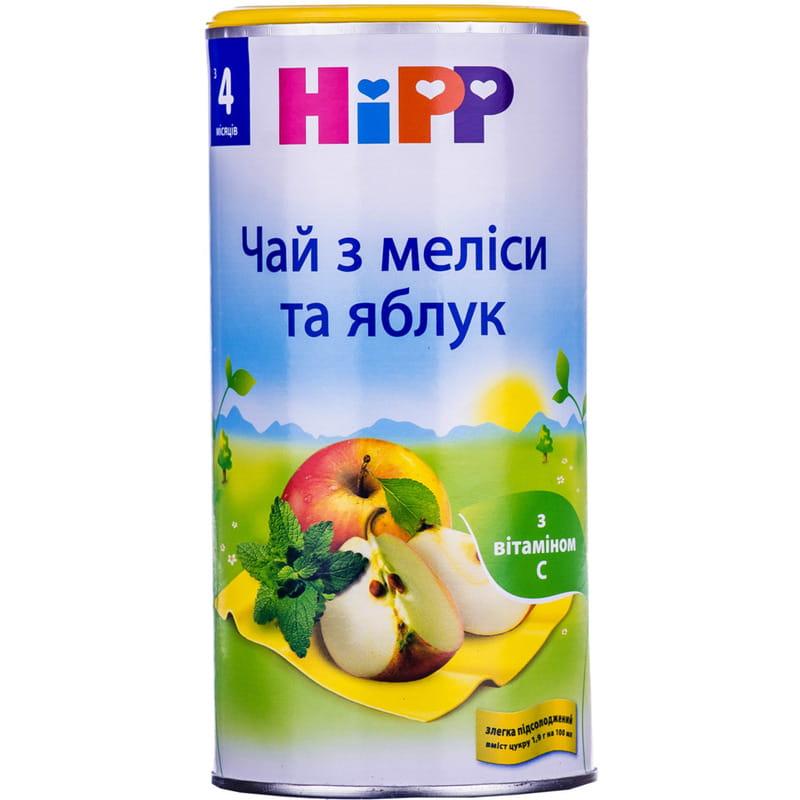 чай хипп отзывы