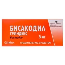 Бисакодил Гриндекс табл. п/о 5мг №40