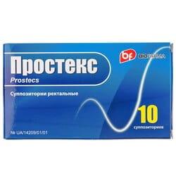 Простекс супп. ректал. №10