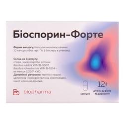 Средство для нормализации микрофлоры кишечника Биоспорин Форте капсулы 10 шт