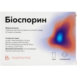 Средство для нормализации микрофлоры кишечника Биоспорин порошок в саше 10 шт