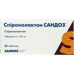 Спиронолактон Сандоз табл. 100мг №30