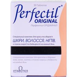 Перфектил Ориджинал комплекс витаминов для красоты и здоровья кожи, волос и ногтей 30 шт
