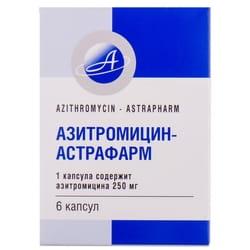 Азитромицин-Астрафарм капс. 250мг №6
