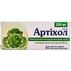 Артихол табл. п/о 200мг №30