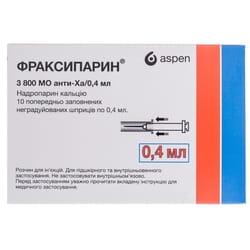 Фраксипарин р-р д/ин. шприц 0,4мл №10