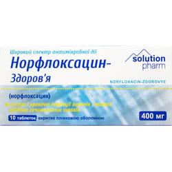 Норфлоксацин-Здоровье табл. п/о 400мг №10
