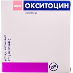 Окситоцин р-р д/ин. 5 МЕ/мл амп. 1мл №5