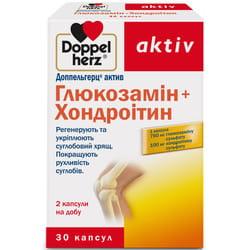 Капсулы для профилактики и комплексного лечения заболеваний опорно-двигательного аппарата Доппельгерц Актив Глюкозамин и Хондроитин блистер 30 шт