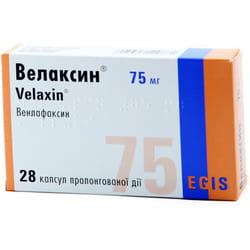 Велаксин капс. 75мг №28