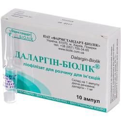 Даларгин-Биолек лиофил. д/р-ра д/ин. 1мг амп. №10