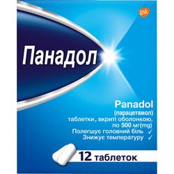 Панадол табл. п/о 500мг №12