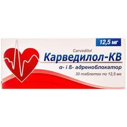 Карведилол-КВ табл. 12,5мг №30