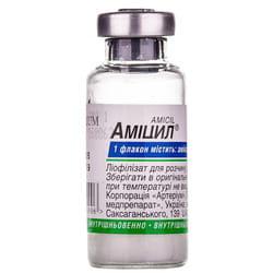 Амицил лиофил. д/р-ра д/ин. 1г фл. №1