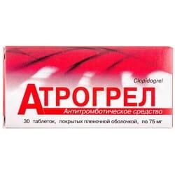 Атрогрел табл. п/о 75мг №30
