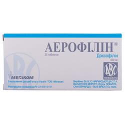 Аэрофиллин табл. 400мг №20