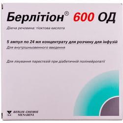 Берлитион конц. д/р-ра д/инф. 600ЕД амп. 24мл №5