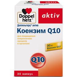 Доппельгерц Актив Коэнзим Q10 для улучшения энергетических процессов в организме капсулы 2 блистера по 15 шт