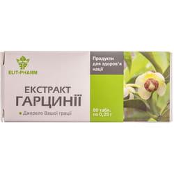 Таблетки для похудения  Гарцинии экстракт Элит-фарм 8 блистеров по 10 шт