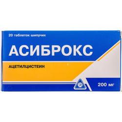 Асиброкс табл. шип. 200мг №20
