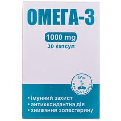 Капсулы для нормализации обмена веществ ENJEE (Энжи) Омега 3 по 1000 мг 30 шт