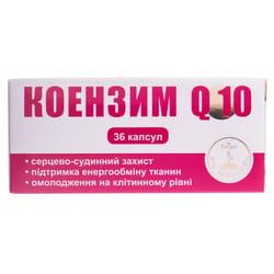 Капсулы для улучшения энергетического обмена Коэнзим Q10 3 блистера по 12 шт