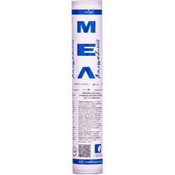 Мел волшебный  ENJEE (Энжи) таблетки по 2,8 г 20 шт