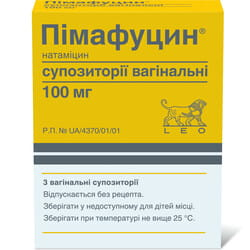 Пимафуцин супп. вагинал. 100мг №3
