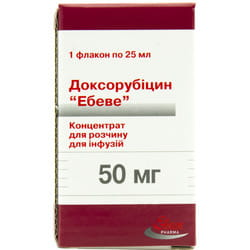 Доксорубицин конц. д/р-ра д/инф. 50мг фл. 25мл №1
