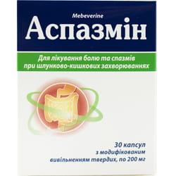 Аспазмин капс. 200мг №30