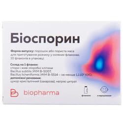 Биоспорин порошок лиофилизированный во флаконах 10 шт