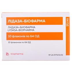 Лидаза-Биофарма пор. д/р-ра д/ин. 64ЕД фл. №10