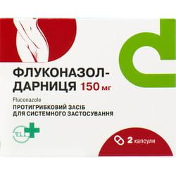 Флуконазол-Дарница капс. 150мг №2