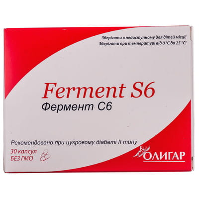 Диетическая добавка рекомендована при сахарном диабете ІІ типа Фермент С6 капсулы 30 шт