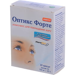 Капсулы для нормализации зрения Оптикс форте 3 блистера по 10 шт