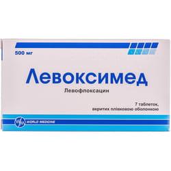 Левоксимед табл. п/о 500мг №7
