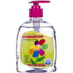 Мыло жидкое детское ФИТОДОКТОР Семицветик с экстрактом семи трав 300 мл