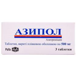 Азипол табл. п/о 500мг №3