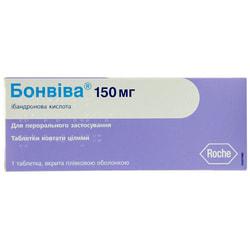 Бонвива табл. п/о 150мг №1