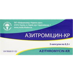 Азитромицин-Кр капс. 0,5г №3
