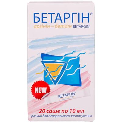 Раствор для улучшения работы печени и желчного пузыря Бетаргин в саше по 10 мл 20 шт
