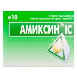 Амиксин IC табл. п/о 0,125г №10