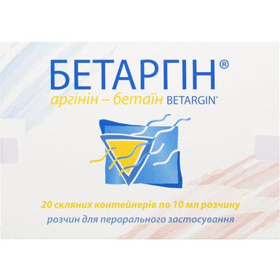 Раствор для перорального применения для улучшения работы печени и желчного пузыря Бетаргин в стекляных контейнерах по 10 мл 20 шт